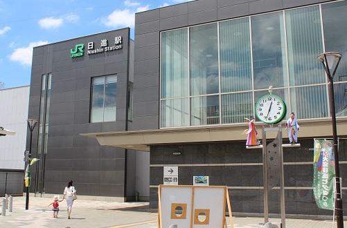 JR日進駅